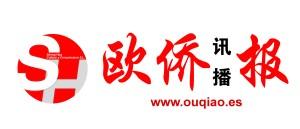 欧侨报Logo